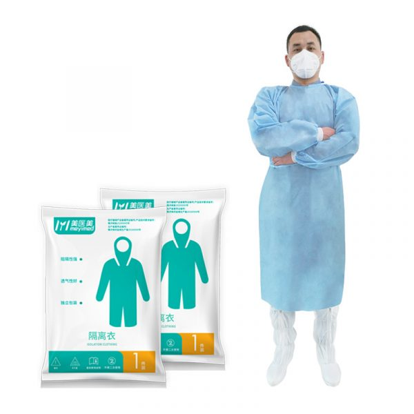 Meiyimed disposable medical isolation gown